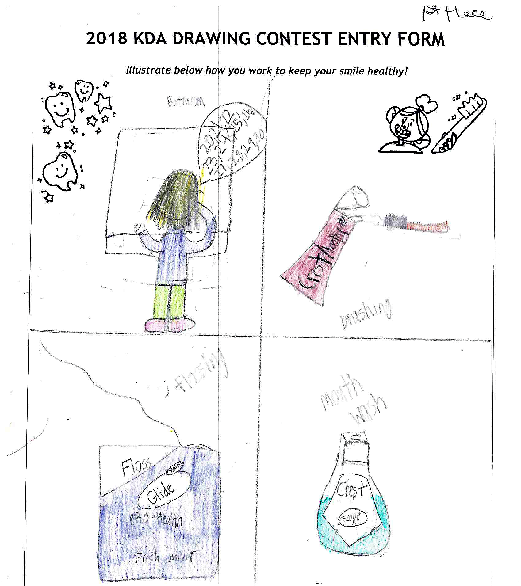 Kda Announces 2018 Ncdhm Drawing Contest Winners